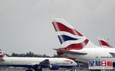 英航CEO倡已打疫苗或檢測陰性者可自由坐飛機旅遊
