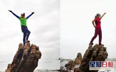 【維港會】大媽攀上「鬼手岩」打卡 被轟摧殘4億年歷史岩石