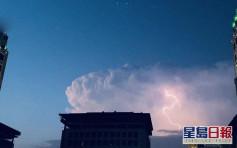北京天空現雷暴雲 一邊晴天一邊打雷閃電