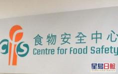 南韓慶尚南道爆H5N8禽流感 港暫停進口當地禽產