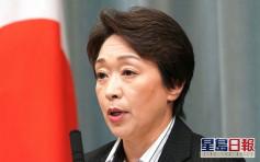 日媒報道東京奧組委或增11名女性理事