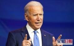 【美国大选】选举人团确定胜选 拜登指特朗普应承认落败