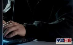 美200公司遭勒索軟件攻擊 疑涉俄黑客要求3900萬港元贖金