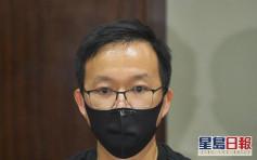 陳志全稱已約見立會主席商討不延任安排