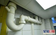 专家指排气管寿命约30至50年 管道涂肥皂水可检查有否漏气