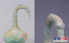 秦末汉初古墓出土「鹅首曲颈」青铜壶 藏3公升不明液体
