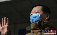 專家組成員王廣發改口稱氣溶膠傳播感染