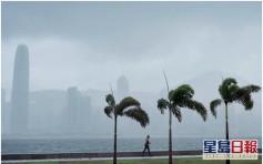 间中有狂风骤雨及雷暴 最高29℃