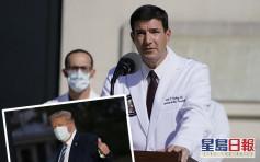 白宮醫生指特朗普無播毒風險 避提檢測結果