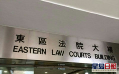 40岁女子涉违强制检疫令 判囚14日