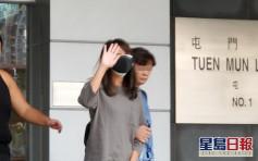【光復屯門公園】公大女生被搜出膠管 認罪獲扣減刑期判囚3月