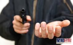 墨西哥女子遭槍匪徒挾持 為保財物咬斷匪徒手指