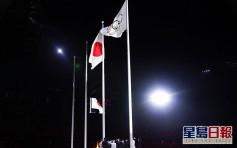東京奧運|日本疫情嚴峻 菅義偉支持度創新低