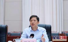 重庆市副市长邓恢林涉严重违纪受调查
