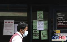 南韓梨泰院夜店增致101人確診 逾七千人接受檢測