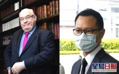 【立會選舉】郭榮鏗被DQ「Plan B」曝光 戴啟思出戰法律界