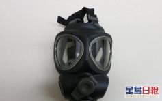 海關九龍灣檢無許可證防毒面罩 14歲男學生被捕