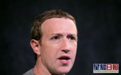 与facebook谈判破裂 逾500企业撤广告