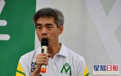 逾10黃大仙區議員抗議 不滿昨商疫會議被取消