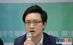 【居屋2020】綠白表比例改為46 團結香港基金倡加碼重推租置計畫