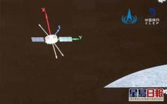 嫦娥五号组合体第二次月地转移入射 成功进入月地转移轨道