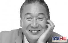 日本知名時裝設計師山本寬齋病逝 享年76歲