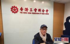 鄭耀棠倡參照「橫琴模式」 撥地予香港建新社區