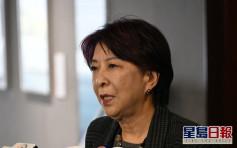 立法會9月換屆 蔣麗芸不參加民建聯初選