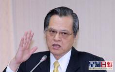 台陸委會:示弱不會帶來和平 堅定維護台海利益