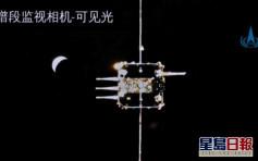 嫦娥五号上升器成功与轨道器和返回器交会对接