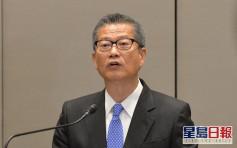 陳茂波指捐薪等同減薪 楊潤雄:非為博取掌聲