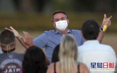 博爾索納羅肺部受霉菌感染須服抗生素 再有部長確診