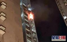 青华苑火警冒火舌 百人疏散九旬住户吸入浓烟