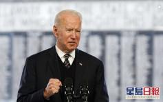 拜登向中国及俄国表明立场 强调不会对侵犯人权行为袖手旁观