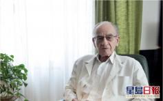 97歲匈牙利老翁堅持行醫 成世界上最年老醫生