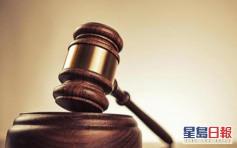 内地首宗高空掷物案 江苏女子扔菜刀获刑6个月