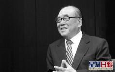 台灣前行政院院長郝柏村病逝 終年102歲