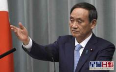 菅義偉發表新年感言 致力防疫推進東京奧運準備工作