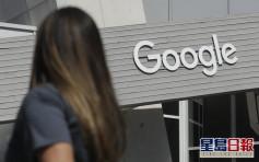 Google取消永久保留搜寻及位置记录 仅保存18个月