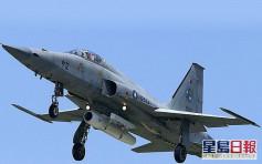 台軍兩架F-5E戰機相撞墜海 機師一死一失聯