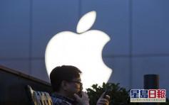 苹果多项服务出现中断问题 包括iCloud