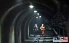 湖南衡阳一煤矿发生透水事故 13人被困