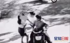 電單車男強搶小孩影片瘋傳 真相竟是網紅自導自演