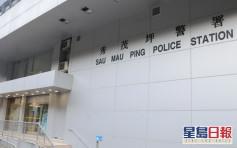 涉港鐵觀塘站偷拍女乘客裙底 48歲男子被捕