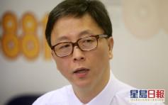 何栢良称南韩酒吧群组值得借镜 忧解除防疫措施增播毒风险