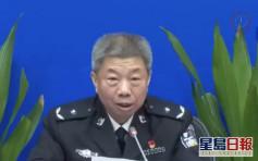 广州一名外籍男子不配合隔离被罚限期出境