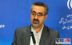 轟中國疫情數據是「笑話」伊朗官員經交涉後改口