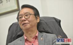 葉慶寧透露將代表新民黨參選旅遊界