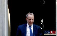 【潛逃台灣】63英議員去信促施壓 藍韜文:多次要求12港人獲公平對待