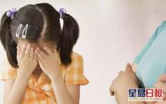 【維港會】女童巴士上大哭「港女式求愛」 母親冷漠回應惹議